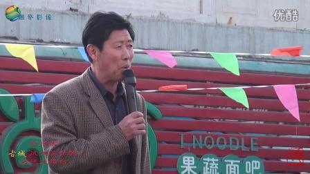 北路梆子《金水桥》唐贵清 演唱
