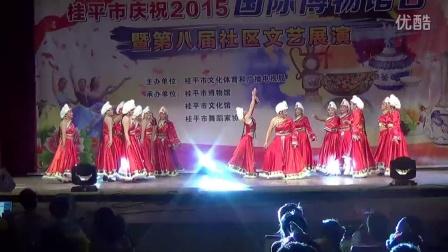 桂平市大洋镇华丽舞蹈队:《大草原》