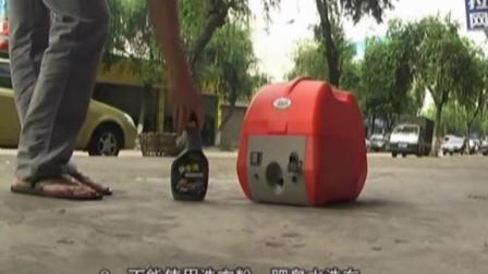 三角洲水家电 洛麦克 快乐洗 高压节水便携充电家居清洗洗车器