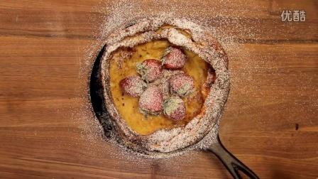 荷兰烤松饼丨HowLiving美味生活
