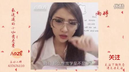 """女神老师""""体罚""""学生http://v.youku.com/v_show/id_XMTMyODgxMTgwNA==.html?f=26016363&from=y1.2-3.4.37"""