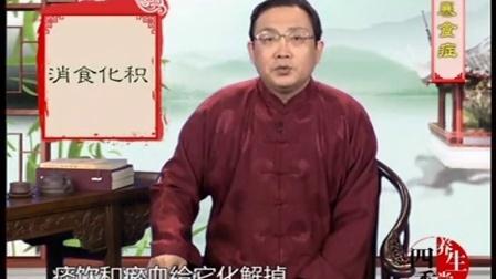 350集徐文兵视频全集68. 暴食症【黄帝内经网】