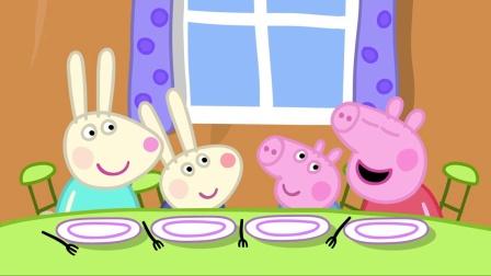 小猪佩奇第二季:小兔瑞贝卡