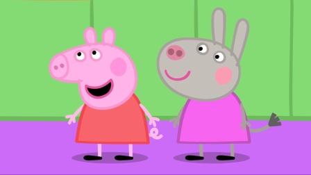 小猪佩奇第三季:小毛驴戴芬