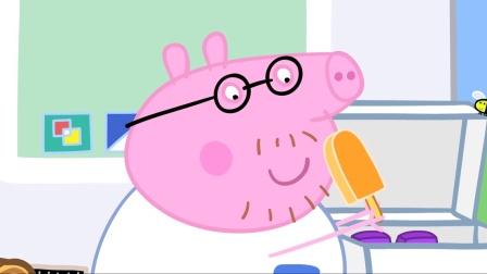 小猪佩奇第三季:募捐长跑