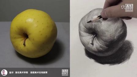 国君美术 陈平素描静物 单个素描静物 素描入门 黄苹果2 纹身