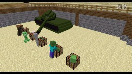 怪物学校 制作武器 Minecraft动画图片