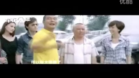 陈佳 - 面子事儿 (电影《车在囧途》主题曲) 🐸5⃣6⃣9⃣🐸
