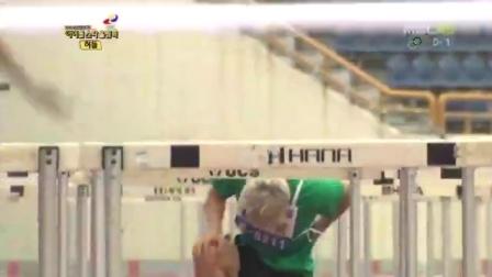 120726 MBC 偶像明星奥林匹克运动会(下) 高清中字