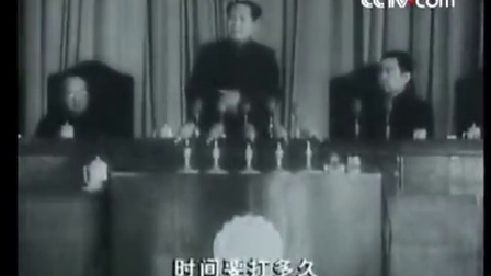 霸气十足!毛泽东抗美援朝讲话!