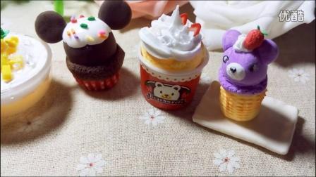 【小葩手绘】自制日本超人气迷你食玩冰淇淋蛋糕,牛奶兔甜筒、芒果冰沙、迪士尼米奇杯子蛋糕、香芋小熊甜筒