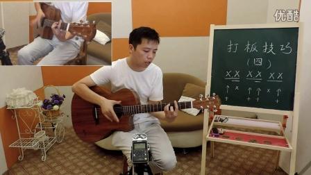 文龙指弹教学吉他打板视频视频08-教程教学福禄克热成像仪Ti100操作说明书图片