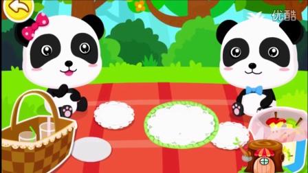 【动漫游戏】熊猫智力幼儿认知游戏 冰淇淋水果总动员食玩动漫相关的图片