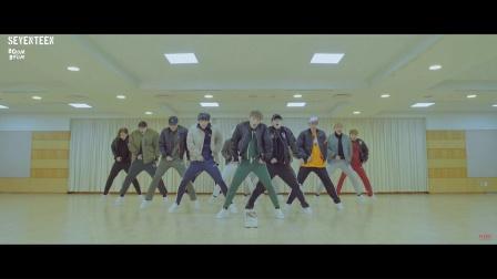 【风车·韩语】SEVENTEEN《BOOMBOOM》舞蹈练习室