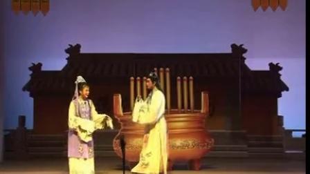 吕剧玉蜻蜓全剧(张鑫 颜萍)龙口市吕剧团