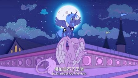 【小马宝莉同人】同人歌曲动画《替补》(中字)—少儿—视频高清在线观看-优酷