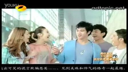 伊利营养舒化奶2010年广告《自信篇》15秒