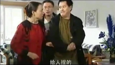 【赵本山吴孟达喜剧片】恭贺新禧国语【超清版】