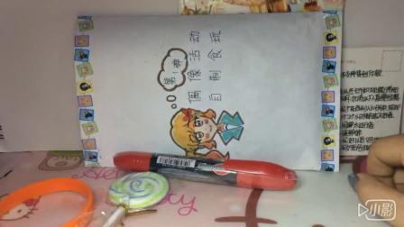 手绘虹野梦简约封面主题第一弹偶像活动自制食玩包出售(明悦)