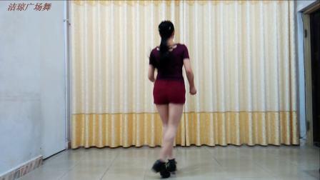 点击观看《洁琼广场舞 鬼步舞 《情人鹤顶红》自己独创的舞步》