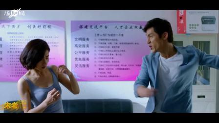 猎场 海豚音 胡歌 MV KTV