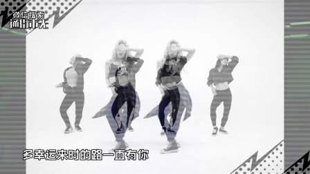 歌手MC阿哲最新单曲《做自己》MV 网络版