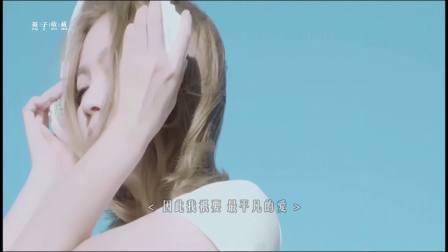 网红主播菲儿《陪伴是最长情的告白》MV