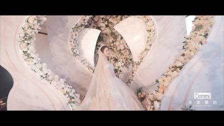 烟台多美视觉作品,希尔顿酒店婚礼电影!