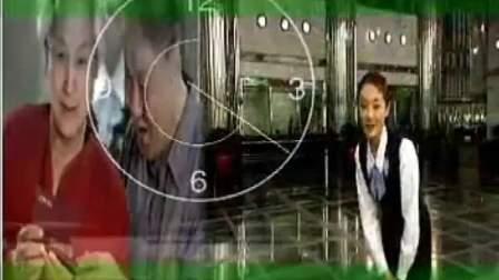 自制广告宣传-2002年中国农业银行广告·形象