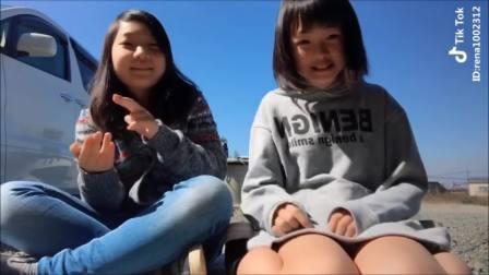【抖音】日本美女初中生高中生!自拍视频收藏