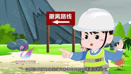 MG动画/飞碟说动画-地质灾害及应急处置动画