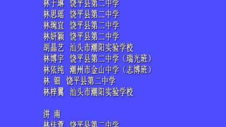 汫洲镇gdp_浙江日报 伏季休渔开始了