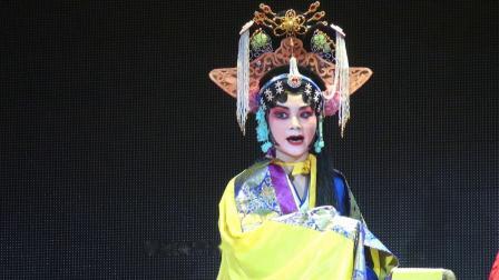 川剧《马克白夫人》——叶长敏表演专场