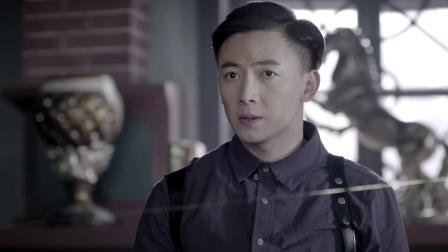 《惊蛰》崔圣文闯迷阵搭救崔将军,对拆除日军布置的诡雷信心十足
