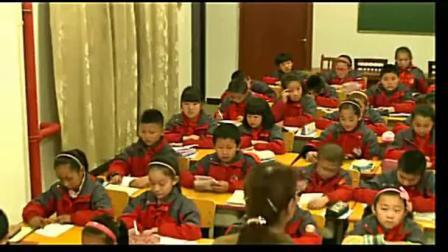 五年级语文古诗《秋思》优质课教学视频