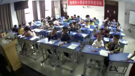 北师大版一年级数学《认识图形》公开课视频-校教学评优活动