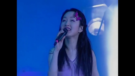 同一首歌20000520广东流行音乐经典演唱会-杨钰莹演出视频