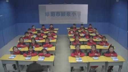 北师大版一年级数学《快乐的家园》优质课视频-实验小学刘老师