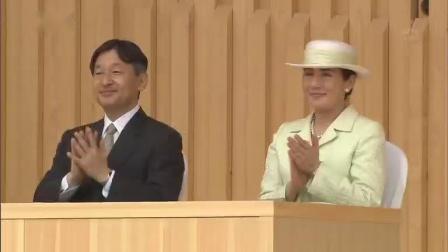 【皇室アルバム】天皇皇后両陛下  愛知県ご訪問 190622