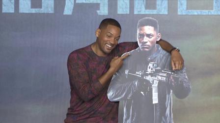 """两位""""史皇""""同框合影画面,超萌版威尔史密斯你见过吗? 《双子杀手》新闻发布会 20191014"""