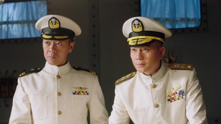 红鲨突击 01 预告 张全勇不顾一切下令开炮,王长林等人陷入险境