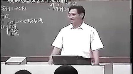 新课程初中生物多媒体教学示范课集锦