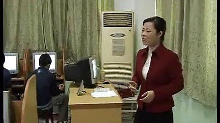 揭开计算机神秘的面纱 邓慧琼_全国初中信息技术优质课