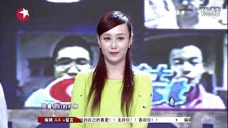 谁能百里挑一20121222:李欣璐重返