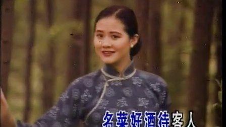 沪剧-办酒水KTV(沪剧《卢沟火种