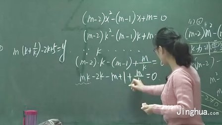 初中數學 崔莉16-2初三上學期期末練習(三)