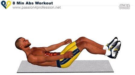 八分钟腹肌锻炼 level