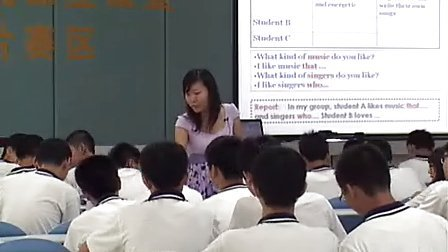 初中英语教师听说课教学比赛视频i like music that i c.