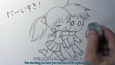 mark crilley漫画教程:110 q版glomp拥抱[中英字幕-闻风听译]