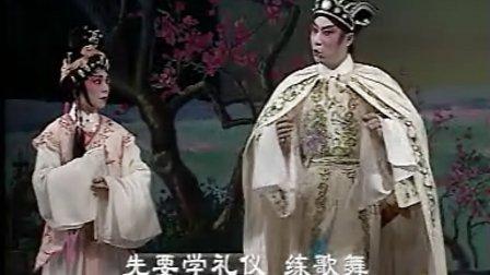 梁耀安倪惠英主演粤剧《范蠡献西施》第一场